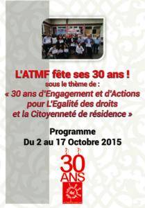 Les 30 ans de l'ATMF Argenteuil !
