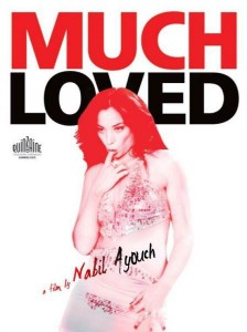 Much_Loved