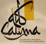 logos_reseaux_004_calima