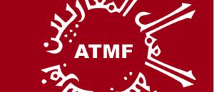 Communiqué de l'ATMF National suite aux attentats du 13 novembre 2015