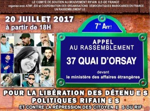 Solidarité avec le mouvement social, populaire et pacifique du Rif