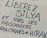 Continuons de renforcer l'HIRAK du Rif – Grève de la faim de Silya