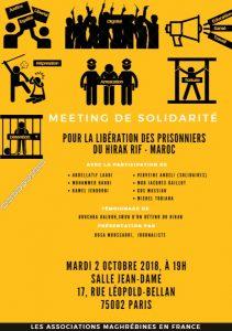 MEETING DE SOLIDARITÉ – APPEL POUR LA LIBÉRATION DES PRISONNIERS DU HIRAK DU RIF – MAROC