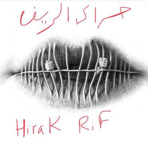 Procès militants du Hirak du Rif – Communiqué de l'Atmf