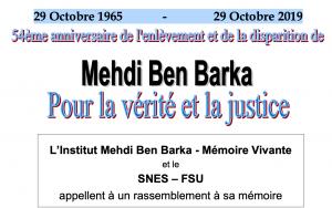 54 anniversaire de l'enlèvement et de la disparition de Mehdi Ben Barka