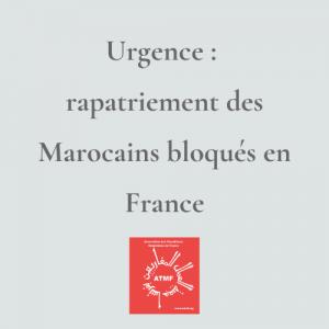 Urgence: rapatriement des Marocains bloqués en France