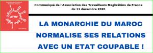La monarchie du Maroc normalise ses relations  avec un Etat coupable !